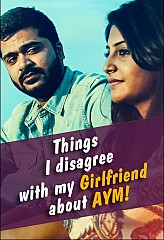 Achcham Yenbadhu Madamaiyada and what to expect from it
