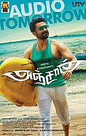 Anjaan's Exclusive First Listen !