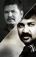 Don't be silly! Don't compare Shankar and SS Rajamouli! , SS Rajamouli, Shankar