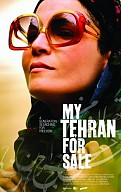 5 Iranian gems you shouldn't miss!, Jafar Panahi, No one knows about Persian cats