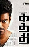 Kaththi Roundup - Rewind, Recap and Reload
