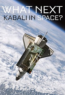 Kabali in space