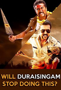 Will Duraisingam stop doing this?