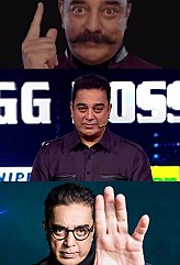 What does being Bigg Boss mean to Kamal Haasan, the politician?