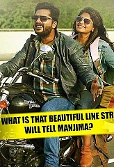 What is that beautiful line STR will tell Manjima?