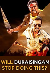 Will Suriya aka Duraisingam stop doing this?