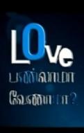 Love Panlaama Vaenaama?