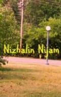 Nizhalin Nijam
