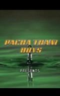 Pacha Thani Boys