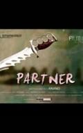 Partner Teaser