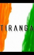Tiranga - Republic Day