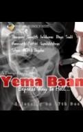 Yema Baanam