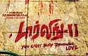 Darling 2 Official Trailer