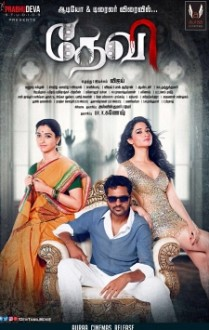Devi Movie Preview