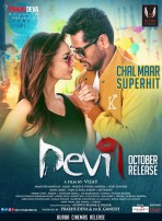 Devi (aka) DeviL