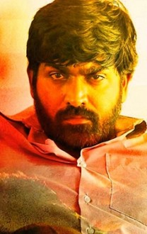 Dharmadurai Movie Review
