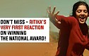 Don't miss - Ritika's very first reaction on winning the National Award!