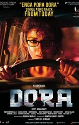 dora movie song tamil