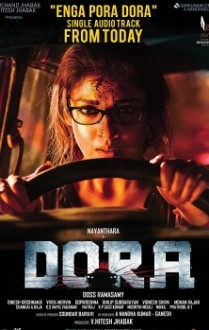 Dora Movie Review