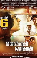 Enakkul Oruvan Movie Preview