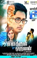 Enakkul Oruvan Movie Review