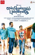 Endrendrum Punnagai Movie Preview