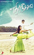 Ethir Neechal Review
