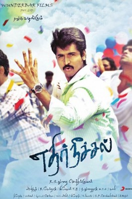 download mp3 tamil songs free new