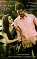 Ethir Neechal Music Review
