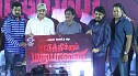 Ettuthikkum Madhayaanai Audio Launch