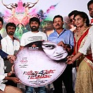 1 Panthu 4 Run 1 Wicket Audio Launch