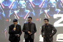 2.0 First Look Launch Event