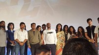 24 Audio Launch