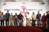 36 Vayadhinile Success Meet
