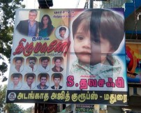 Aadvik Birthday celebration by Ajith fans