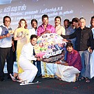 Aambala Audio Launch
