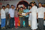 Aayirathil Oruvan Trailer and Digital Audio Launch