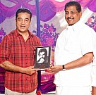Aboorva Nayagan Book Launch