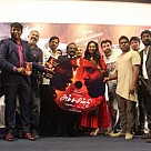 Achamindri audio launch