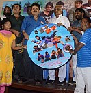 Adanga Pasanga Audio Launch