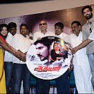 Adhyan Audio Launch