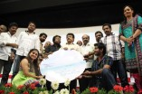 Alaiye Alaiye Audio Launch