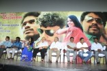 Ambel Jhoot Audio Launch