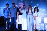 Amma Kanakku Audio Launch