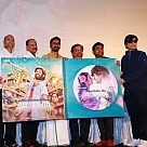 Anegan Audio Launch
