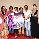 Anegan Telugu Movie Audio Launch
