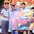 Anjaan Game Launch
