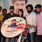 Anjala Audio Launch
