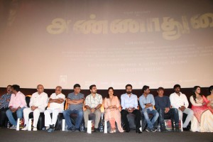 Annadurai Audio Launch