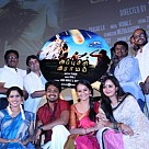 Appuchi Gramam Audio Launch